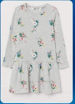 Платье h&m 6-8 лет длинный рукав