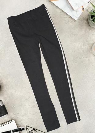 Новые леггинсы трикотажные штаны baiyixiu