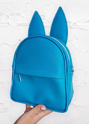 Рюкзак-сумка с ушками зайца, голубой
