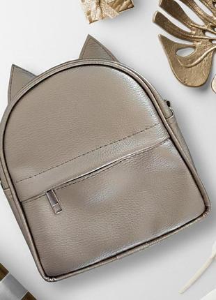 Рюкзак-сумка с ушками кота, золотой