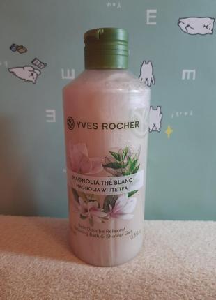 Гель для ванны и душа магнолия – белый чай 400 мл ив роше yves rosher
