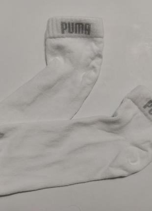 Носки puma унисекс