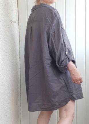 Хлопковая рубашка пог 70 батал