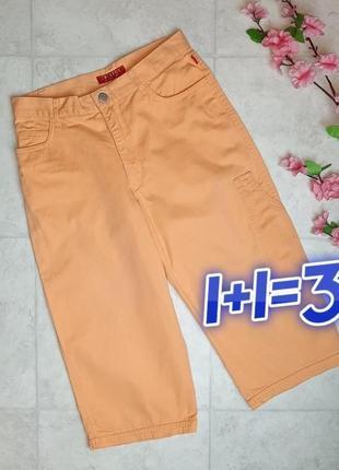 1+1=3 фирменные джинсовые бриджи удлиненные шорты jackpot, размер 44 - 46