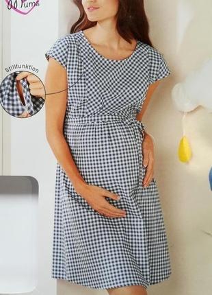 Фирменое германия esmara платье для беременных и кормящих мам р. 36 и 38 евро