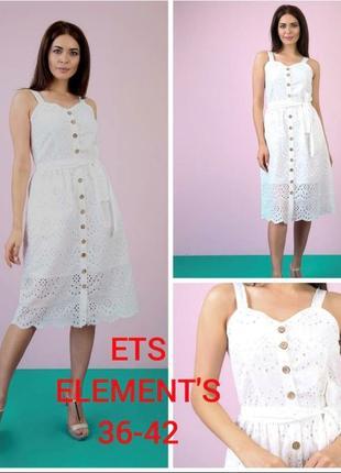 Шикарное, натуральное, легкое платье- сарафан! турция! р. 38 и 42 евро