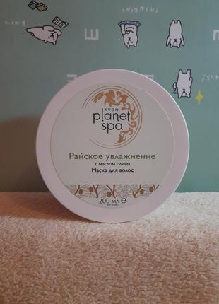 Spa маска для волос с маслом оливы райское увлажнение