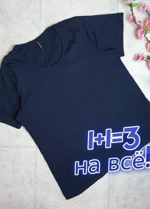 1+1=3 базовая фирменная темная синяя женская футболка хлопок, размер 50 - 52