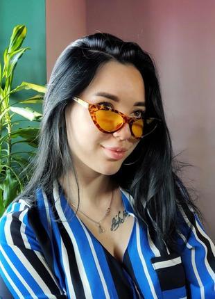Леопаедовые очки - лисята