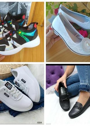 Женские кроссовки, женские кожаные мокасины, женские босоножки