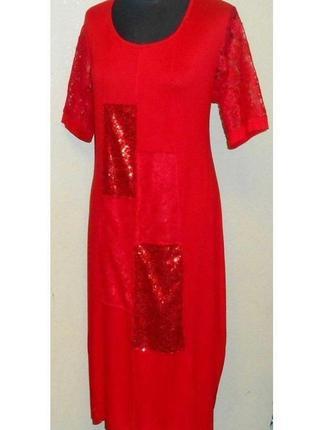 Эффектное , нарядное, легкое платье , selekan , турция , вискоза - 100 % , р . 52- 56