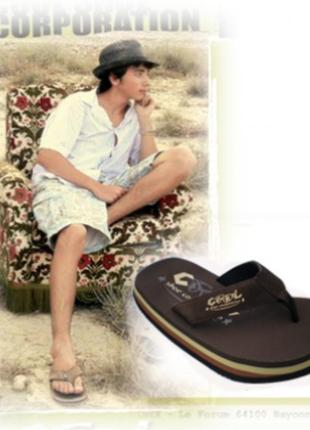 Shoe corporation cool