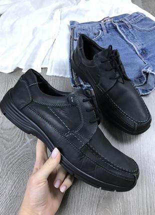 Классические кроссовки мягчайшие