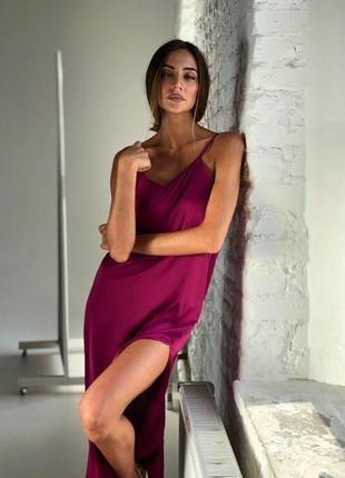 Нежное, женственное платье