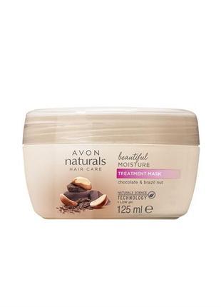 Маска для волосся з ароматом шоколаду та бразильського горіха, 125мл