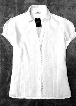 Next белая рубашка сорочка блуза блузка натуральный лен 18 46 пог 60 см