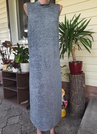 Длинный серый сарафан
