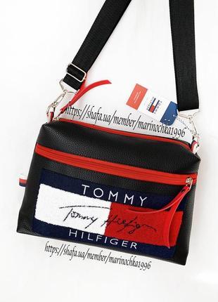😍 новая шикарная качественная сумка через плече pu кожа / кроссбоди / клатч