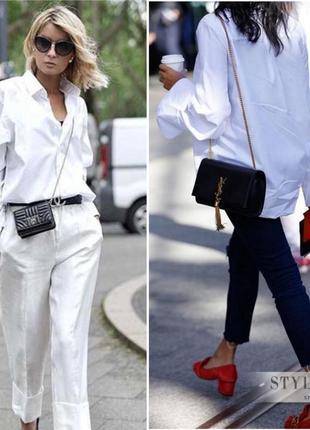 Белая объёмная рубашка