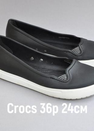 Балетки crocs 36р 24см идеал