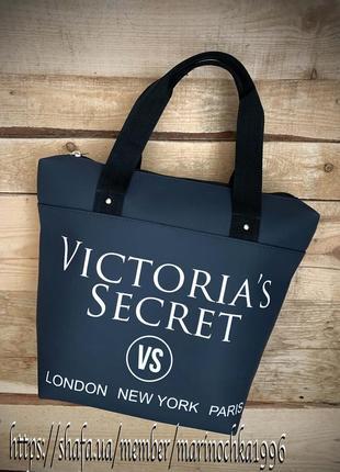 Новая шикарная качественная сумка vs кожа pu /сумка через плече кроссбоди / шопер
