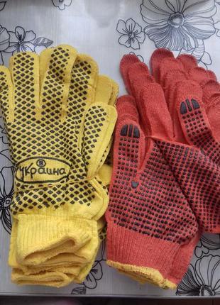 Перчатки тканевые для работы