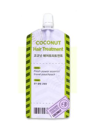 Маска для волос с кокосом,корея