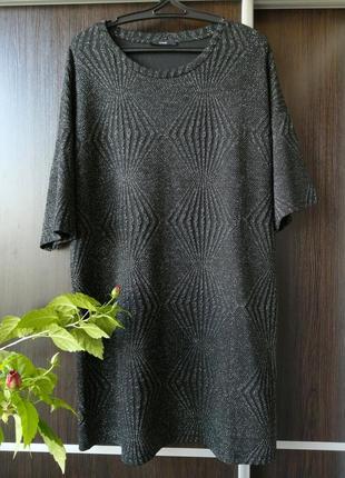 Платье сукня блестящее, от george. батал.