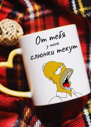 Чашка гомер симпсон