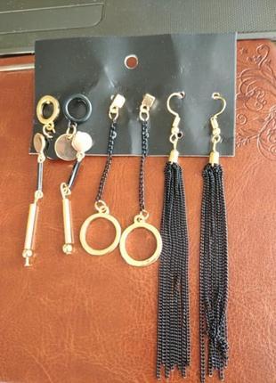 Набор сережек 4 пары, висюльки цепочки и гвоздики