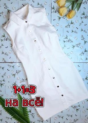 🌿1+1=3 джинсовый белый короткий сарафан платье на пуговицах &other stories, размер 44 - 46