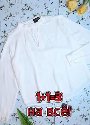 🌿1+1=3 базовая свободная белая блуза блузка с длинным рукавом с чокером, размер 48 - 50