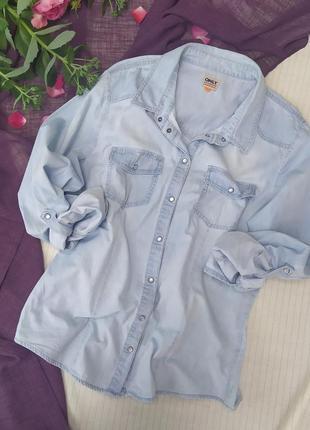 Идеально универсальная джинсовая рубашка классика