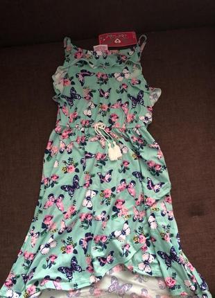 Платье/плаття