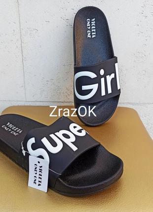 Черные шлепки шлепанцы сланцы босоножки силиконовые super girl