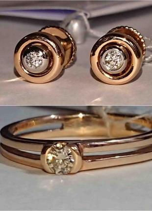 Золото бриллиант набор кольцо + серьги пусеты золото 585 видео