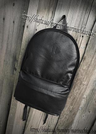 💥гарантия качество⭐️ новый шикарный рюкзак кожа pu / городской / портфель / сумка