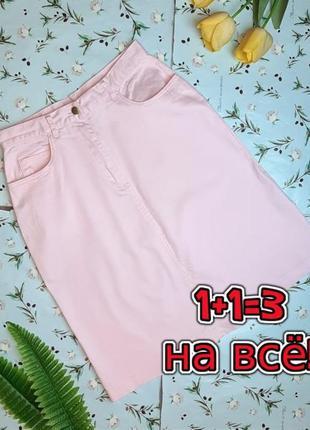 🌿1+1=3 модная розовая юбка на завышенной талии casual women, размер 46 - 48