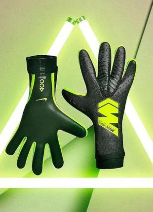 Профессиональные вратарские перчатки nike gk mercurial touch elite gs0356-702