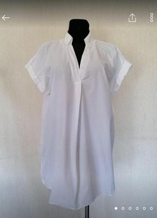 Базовая удлиненная рубашка