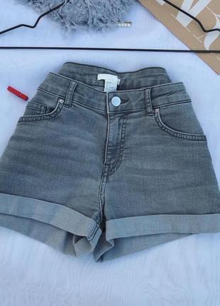 Сірі джинсові шорти з підкатами h&m🤍♥️