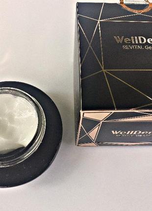 Крем для лица wellderma revital ge cream