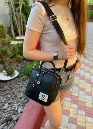 Женская кожаная сумка квадратная через на плечо черная жіноча шкіряна чорна