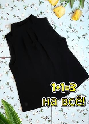 🌿1+1=3 брендовая дорогая блуза блузка с чокером tara jarmon, размер 44 - 46