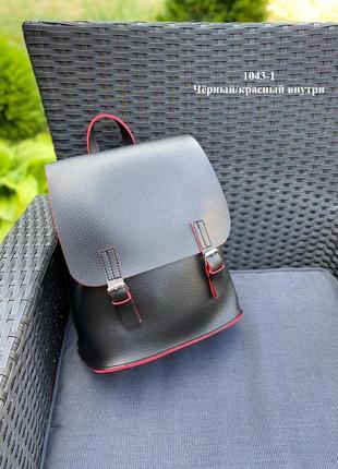 Рюкзак чёрный с красным краями