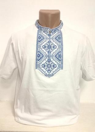 Трикотажна футболка-вишиванка голуба вишивка family look