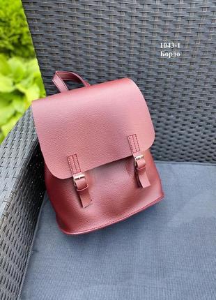 Рюкзак бордовый