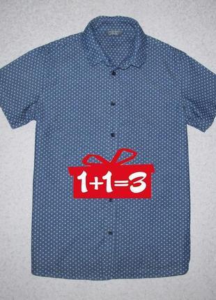 Состояние новой рубашка 12-13лет primark