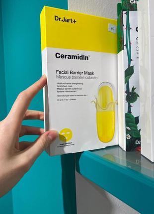 Маска ультраувлажняющая с керамидами dr. jart+ ceramidin facial mask