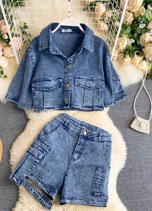 Укороченная джинсовая куртка + джинсовый шорты на талию с карманами, джинсовый комплект